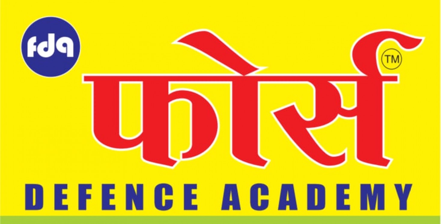 Force Defence Academy